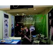 Muar Expo 2011